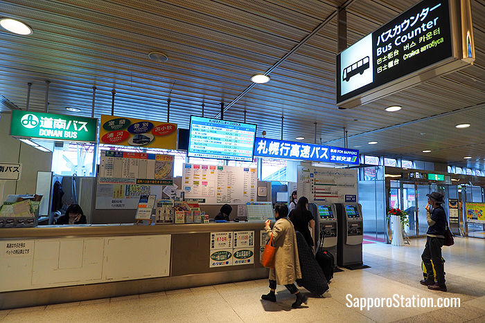Bus ticket counters at New Chitose Airport