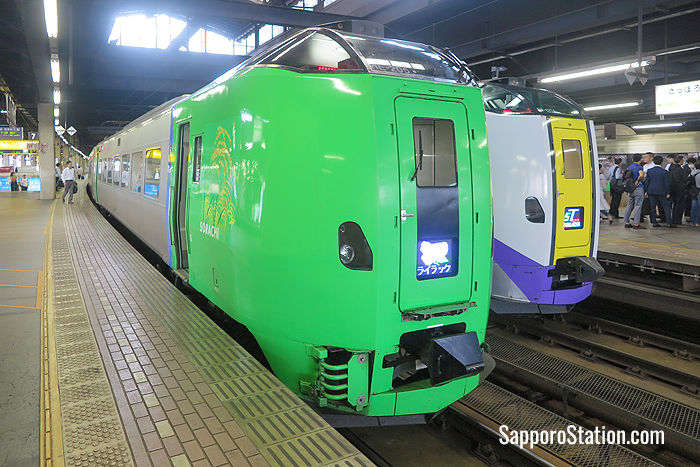 The Limited Express Lilac at Sapporo Station