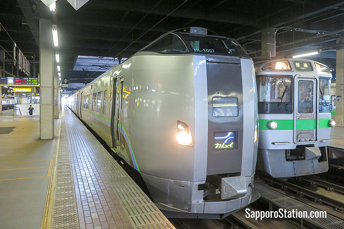 The Limited Express Kamui at Sapporo Station