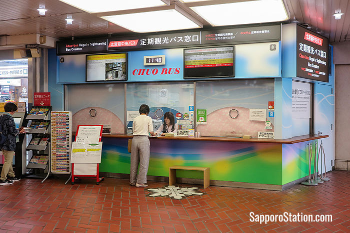 Chuo Bus Regular Sightseeing Bus Counter
