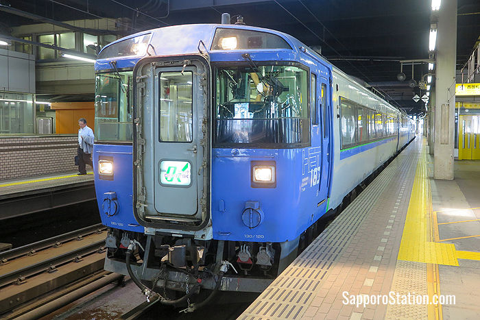 The Okhotsk at Sapporo Station