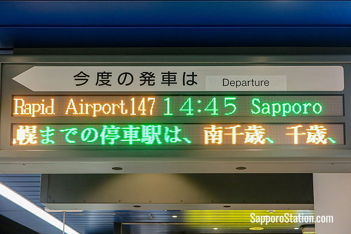 Departure information at New Chitose Airport Station