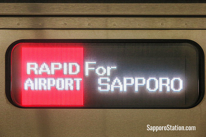 A carriage banner on the Rapid Airport