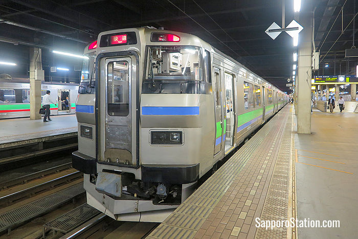 The Rapid Niseko Liner at Sapporo Station