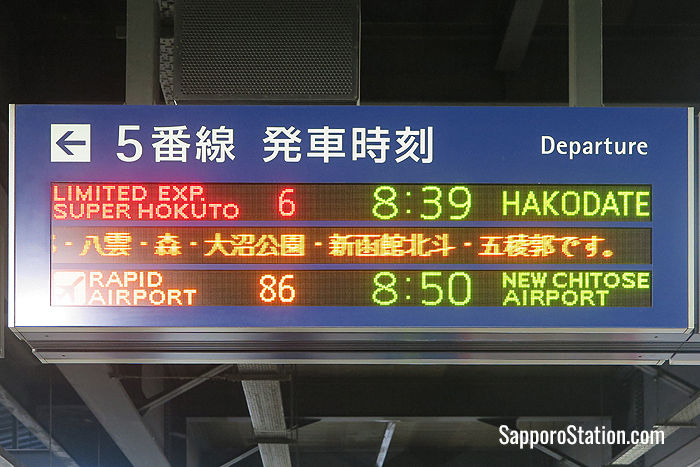 Departure information at Sapporo Station