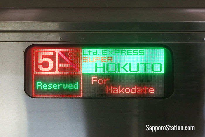 A carriage banner on the Hokuto