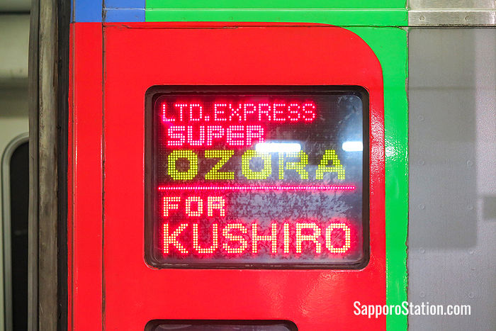 A carriage banner on the Ozora service