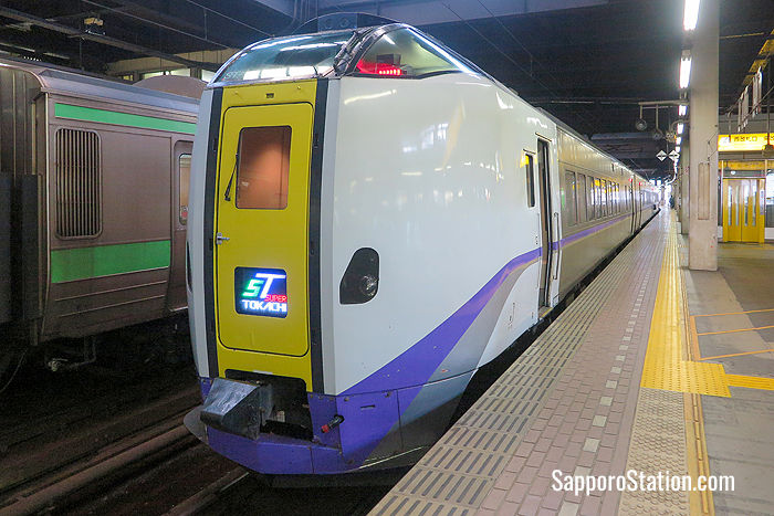 The Limited Express Tokachi at Sapporo Station