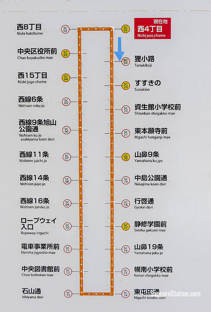 A bilingual route map at Nishi-Yon-Chome Station