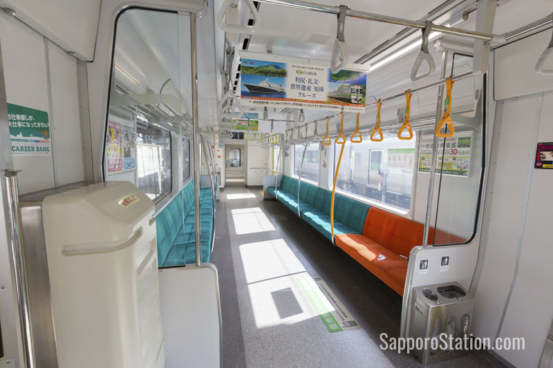 Sapporo to Otaru train interior