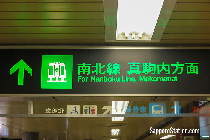 A green sign for the Namboku Subway Line