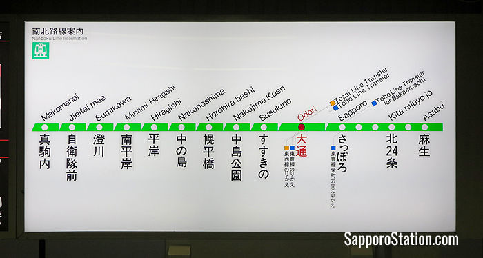 A bilingual route map at Odori Station