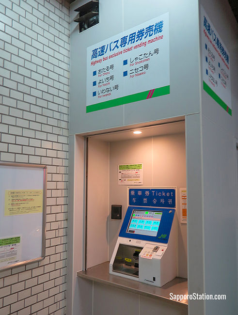 The JR Hokkaido Bus highway bus ticket vending machine