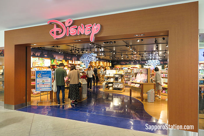 5F Center: The Disney Store