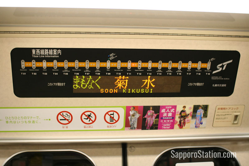 Tozai Line information display