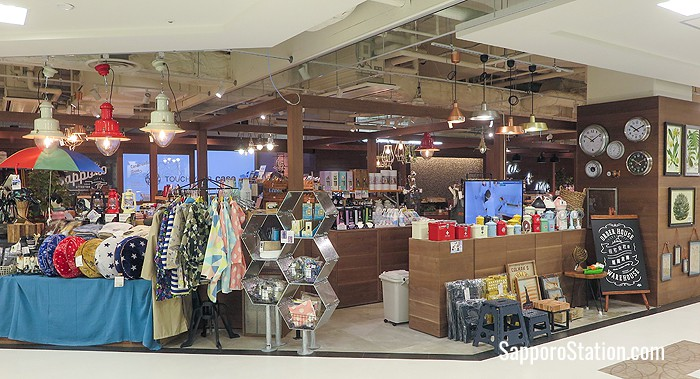 Life Okuyama on the 2nd floor sells all kinds of household items such as kitchen goods, lighting, fragrances, and fabrics