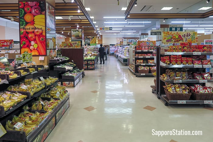 Inside Tokou Supermarket on the 1st floor of the Frontier Kan building