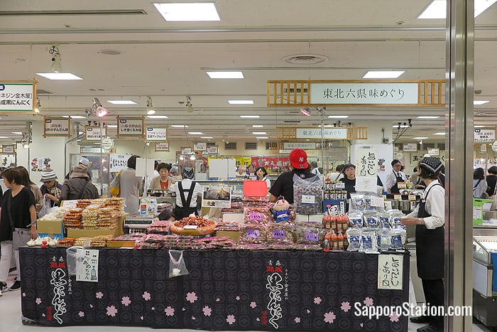 A market in the 9th floor event space selling food and drink from the Tohoku region of north-eastern Japan