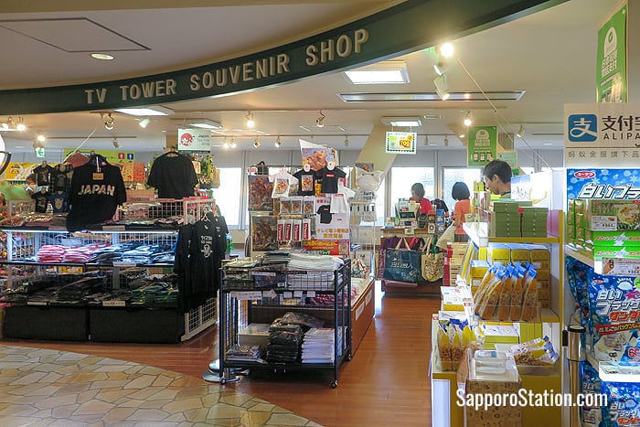 A souvenir store in the tower