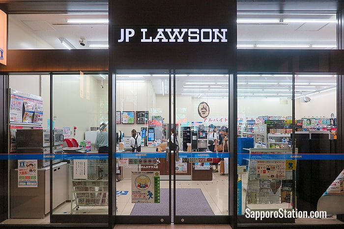 JP Lawson convenience store on the 1st floor