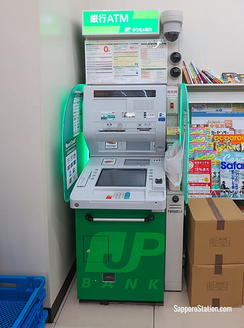 The JP Bank ATM