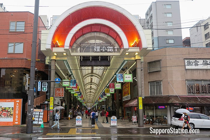 The covered shopping arcade of Tanukikoji looks inviting on a rainy day
