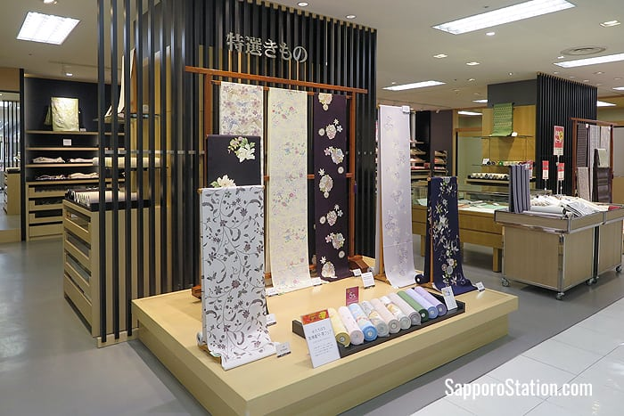 A traditional kimono store on the 8th floor of the Ichijo Building