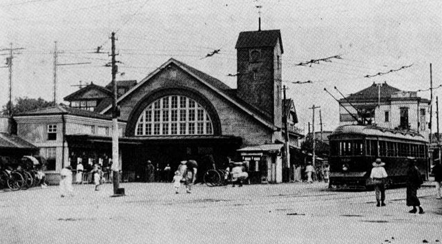 Shibuya Station in the early 20th century