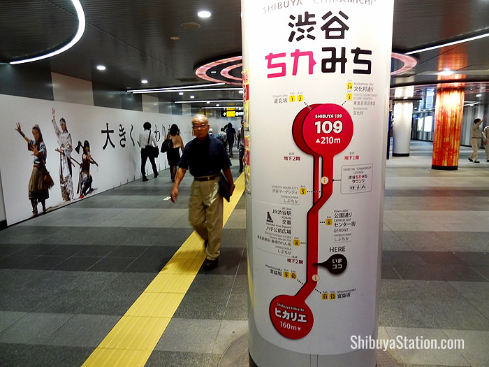 The 370-meter-long Shibuya Chikamichi underground passageway connects the east and west sides of Shibuya Station