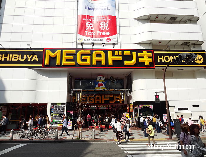 Opened in 2017, MEGA Don Quijote Shibuya Honten is bursting with seven floors of low-priced novelties, drinks, snacks, and souvenirs
