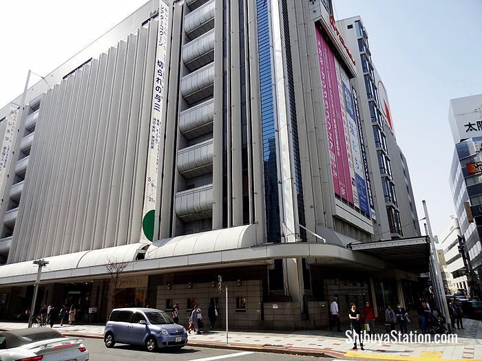 Tokyu Honten Department Store is the flagship branch of Tokyu department stores and is dedicated to luxury brands from Japan and overseas