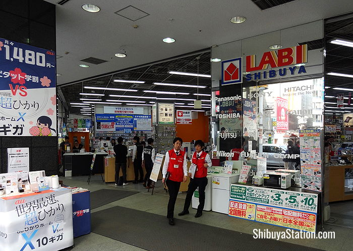 The entrance to Yamada Denki LABI Shibuya, another electronics department store, is right behind the Shibuya 109 building