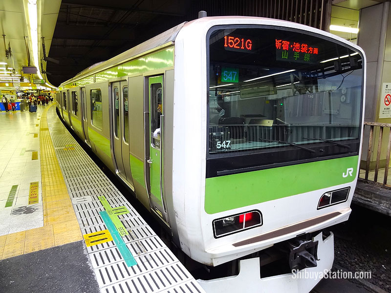 About 50 trains carry over 3 million passengers on the Yamanote Line daily