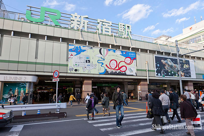 Certified by Guinness World Records, Shinjuku is the world's busiest train station, with an average of 3.64 million passengers per day