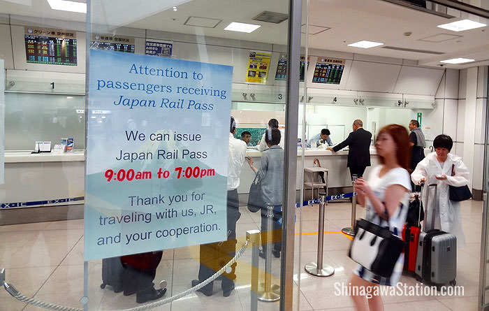A JR Reservation Ticket Office at Shinagawa Station