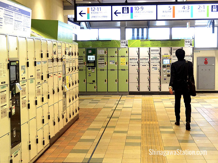 Coin lockers near the Ecute restaurant area in Shinagawa Station