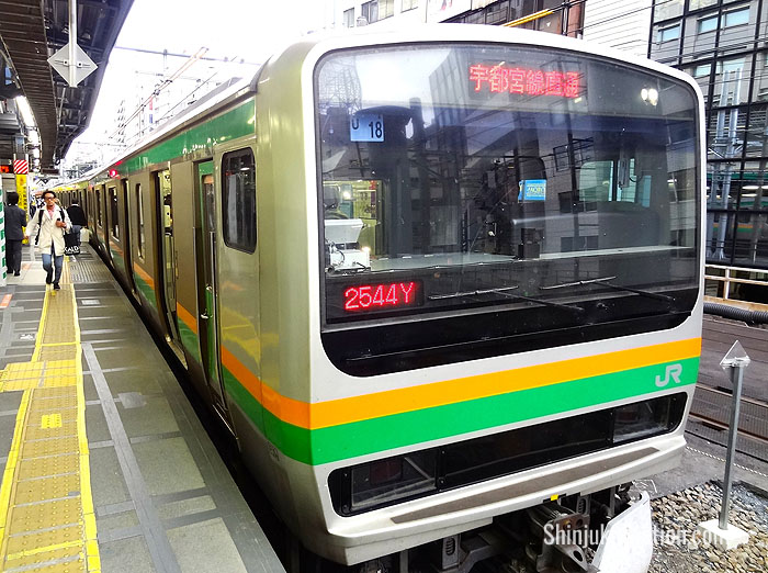 The Shonan-Shinjuku Line offers a quick way to get from Shinjuku to Yokohama and points farther south