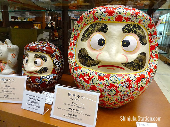 Daruma dolls are said to bring good luck