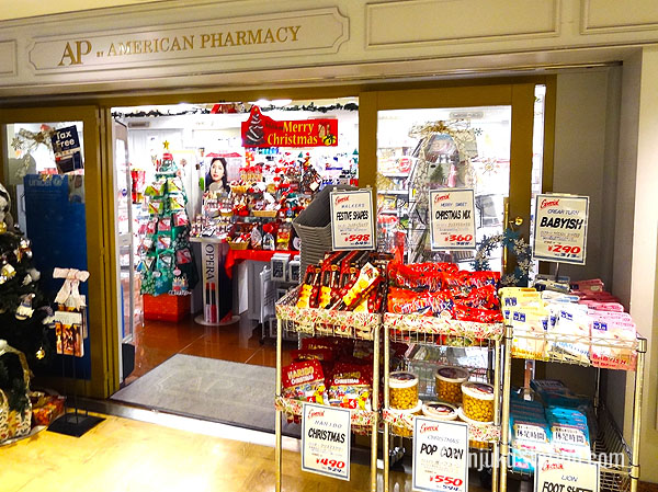 American Pharmacy carries cosmetics and foreign healthcare goods