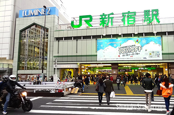 Lumine 2 shopping mall at Shinjuku Station South Exit