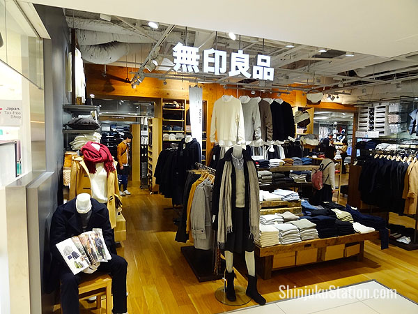 Japanese retailer Muji specializes in minimalist household goods and clothing