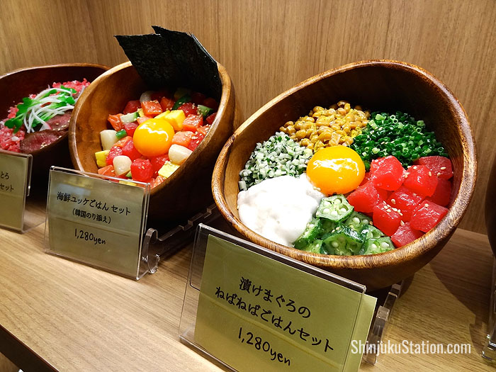 Komeraku on Lumine Est's seventh floor serves up ochazuke rice-tea bowls. The sample at right includes egg and tuna toppings