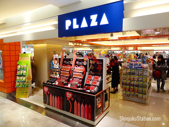 Household goods chain Plaza centers on quirky, cute merchandise