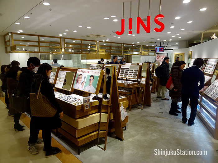 Jins is a leading Japanese eyewear maker offering quick service at reasonable prices