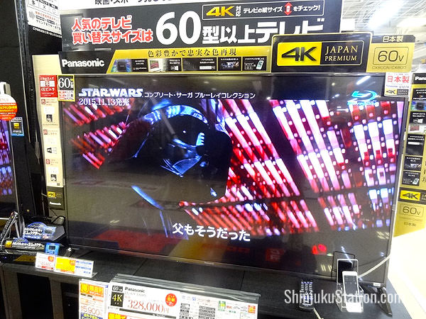 A made-in-Japan 60-inch Panasonic flatscreen TV with 4K resolution