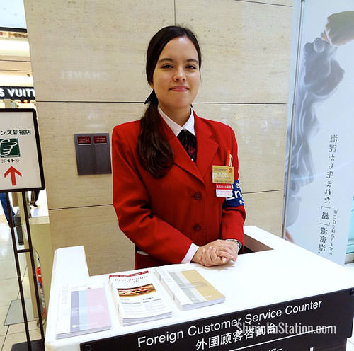 Concierge staff on the second floor can help with translation