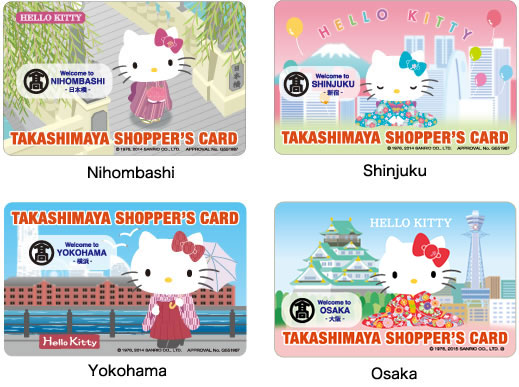 Hello Kitty Takashimaya discount cards