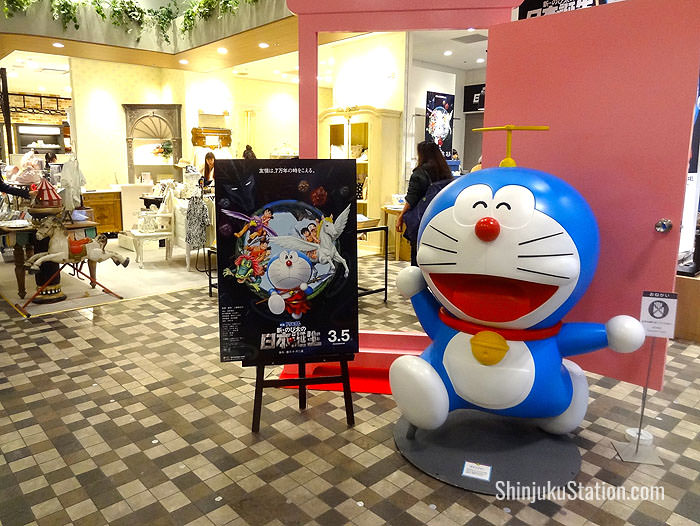 Doraemon welcomes customers to Shinjuku Marui Honkan