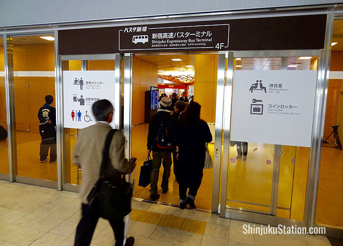 One of the entrances to the new Basuta Shinjuku bus terminal on the south side of Shinjuku Station