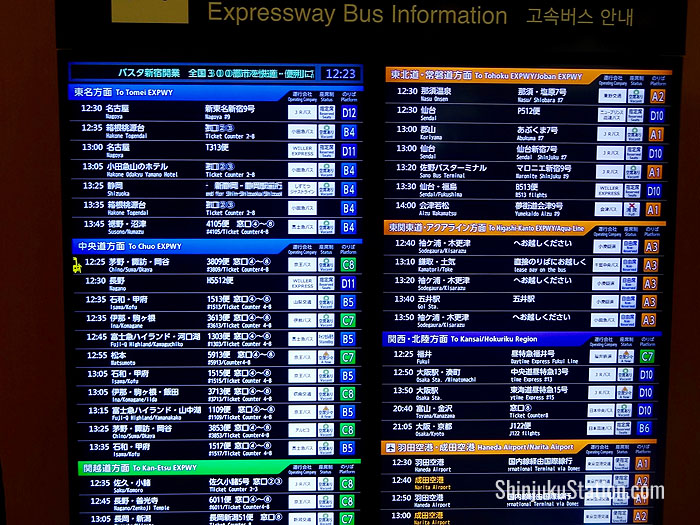 Bilingual express bus information display